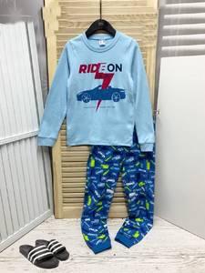 Пижама А13610
