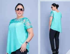 Блуза нарядная Х7709