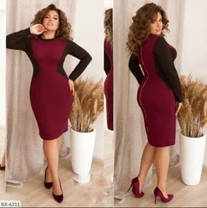 Платье короткое нарядное Я2445
