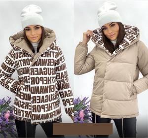 Куртка А59260