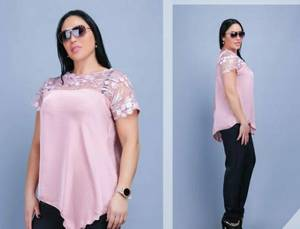 Блуза нарядная Х7710