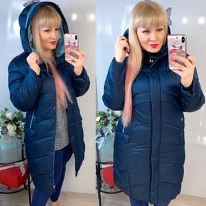 Куртка Ш5352