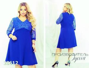 Платье короткое нарядное Ш8142