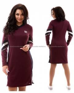 Платье короткое с длинным рукавом Ю9151