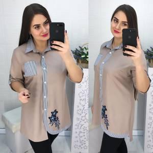 Рубашка с принтом Х4012