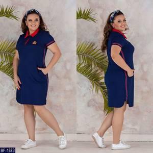 Платье короткое летнее Ч4232
