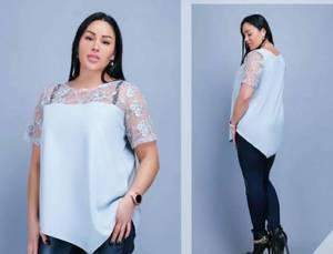 Блуза нарядная Х7711