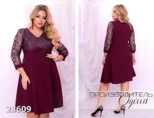 Платье короткое нарядное Ш8143
