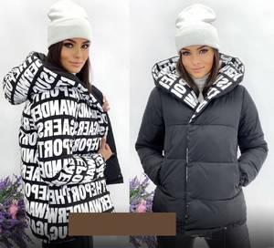 Куртка А59261
