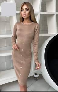Платье короткое современное А48452