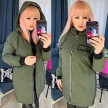 Куртка Я5355