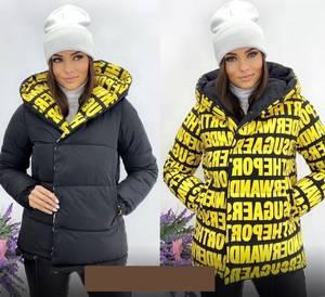 Куртка А59262