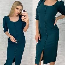 Платье Ю7424