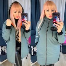 Куртка Я5357