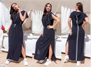 Платье длинное летнее А23991