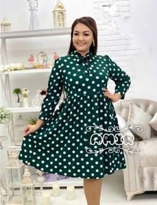 Платье короткое с длинным рукавом Я5391