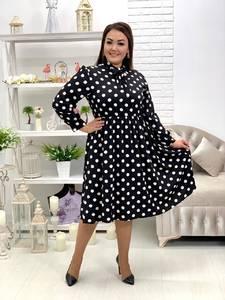 Платье короткое с длинным рукавом Я5393