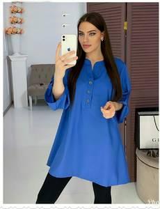 Блуза нарядная А25478