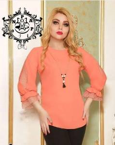 Блуза нарядная Я2451
