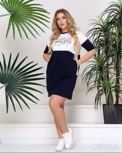 Платье короткое летнее А24038