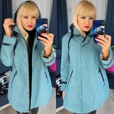 Куртка Я5401