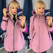 Куртка Я5402