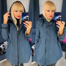 Куртка Я5404