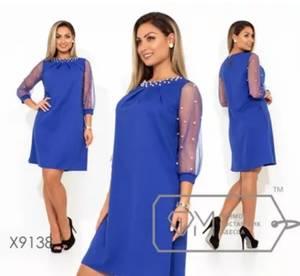 Платье короткое синее Ю1637