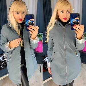 Куртка Я5407