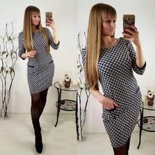 Платье П1406