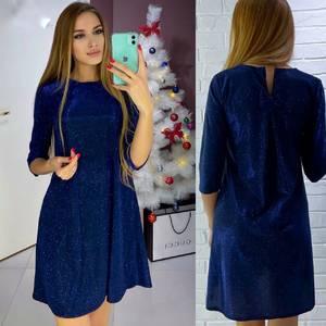 Платье короткое нарядное А58498