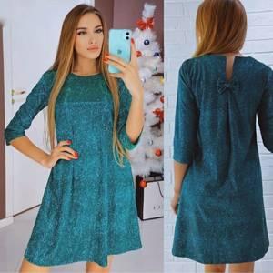 Платье короткое нарядное А58501