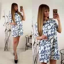 Платье П1409