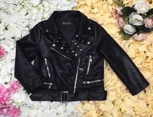 Куртка Я2379