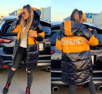 Куртка А07423