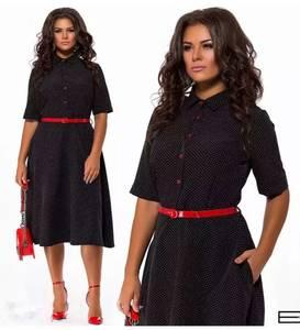 Платье короткое нарядное Я1980