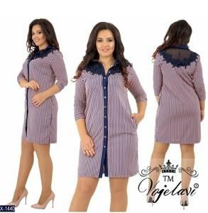 Платье повседневное Я7003