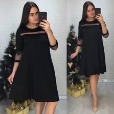 Платье Х7193
