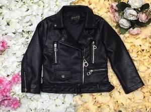 Куртка Я2380