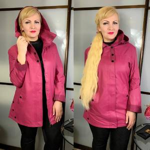 Куртка Ц3022