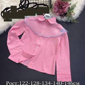 Рубашка А41808