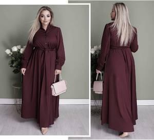 Платье длинное нарядное А26320