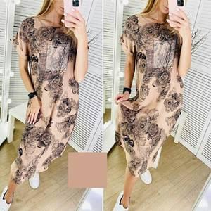 Платье длинное летнее А43775
