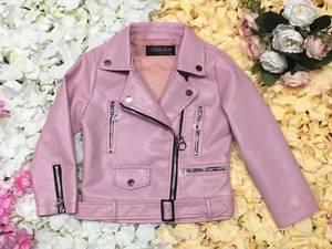 Куртка Я2382