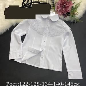 Рубашка А41810