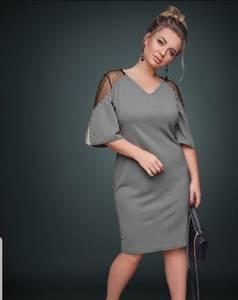 Платье короткое нарядное Я1983
