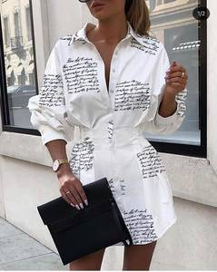 Рубашка белая А26366