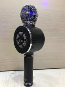 Микрофон Ш2594
