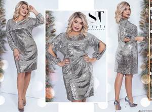Платье короткое нарядное А58557