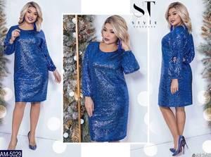 Платье короткое нарядное А58558